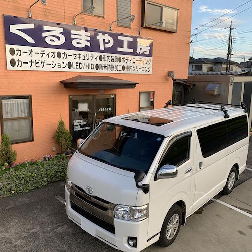 トヨタ・ハイエース S-GL(未確認)