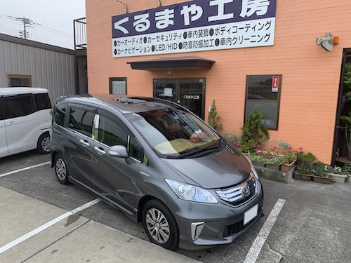 ホンダ・フリード(DAA-GP3)