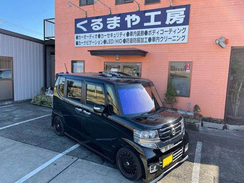 ホンダ・N -BOX カスタム(DBA-JF1)