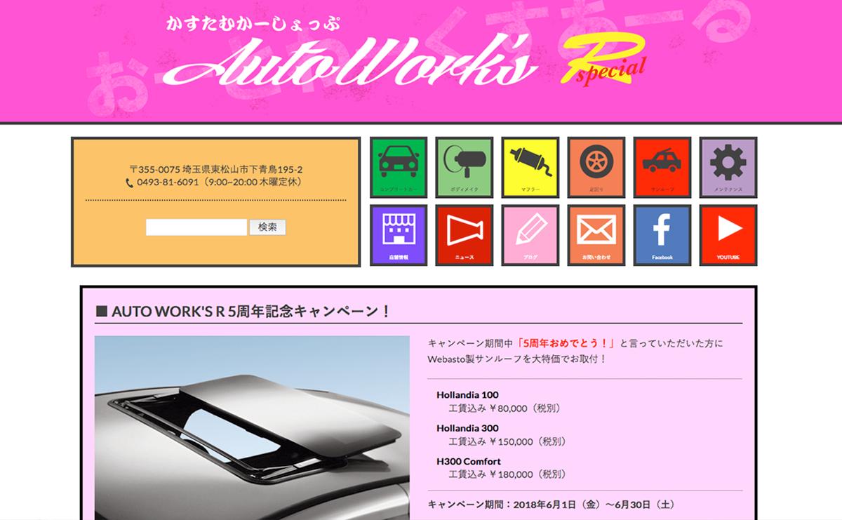 高木けい公式ウェブサイト