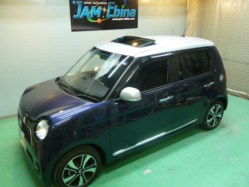 ホンダ・N-ONE(DBA-JG1)