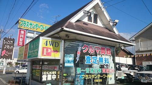 20141212jimny_004.jpg