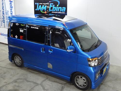 ダイハツ・アトレー(ABA-S321改)