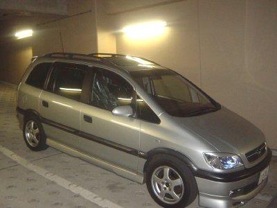ザフィーラ (XM180)